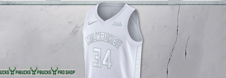 Maillot Milwaukee Bucks